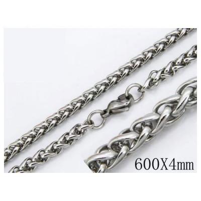 Cadena hombre de acero quirúrgico inoxidable de la mejor calidad, 60cm de largo y 4mm de ancho.