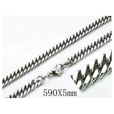 Cadena hombre de acero quirúrgico inoxidable de la mejor calidad, 60cm de largo y 6mm de ancho.